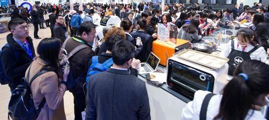 2018年中国上海家电及消费电子博览会-AWE
